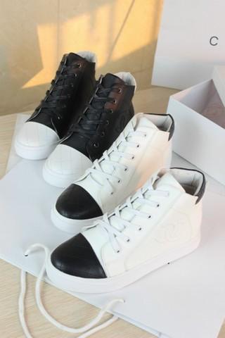 bon coin chaussures chanel,grossiste chaussures chanel pas cher,bon coin chaussure  chanel basket ba67abbdb9b