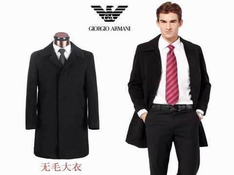 Homme Armani Boxer Marron Homme Xs Costume veste costume IgYvb6f7ym