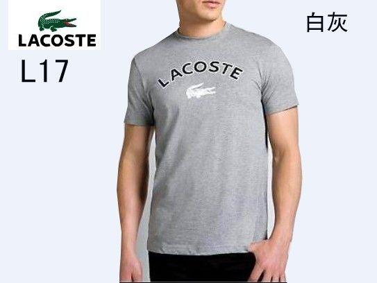 2b7cefa991 polo lacoste zippe,lacoste basket homme,polo lacoste femme discount